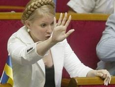 tema.in.ua, Юлия Тимошенко