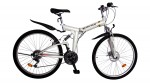 "White 26"" Dual Suspension Folding Mountain Bike Dual Disc Shimano"