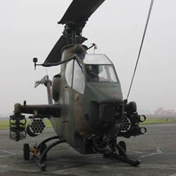AH-1's front view