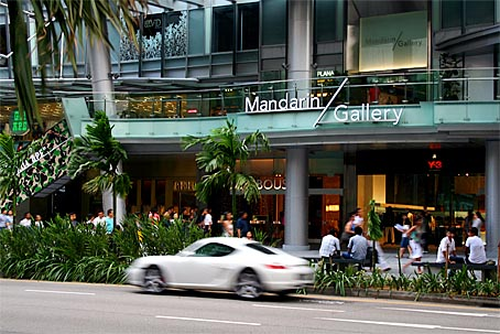 Meritus Mandarin Hotel Singapore at Orchard Road