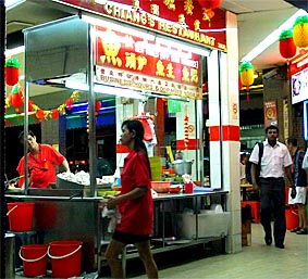 Singapore Street Restaurant at Aljunied