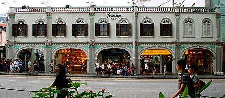 Shop Singapore