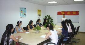 北京学大教育教学环境5