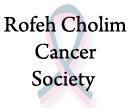 Rofeh Cholim Cancer Society