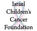 Israel Children's Cancer Foundation
