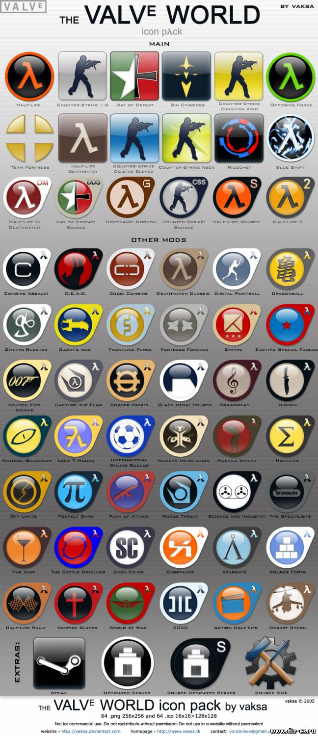 Valve icons pack