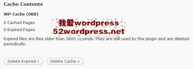 03 WP Super Cache使用全攻略