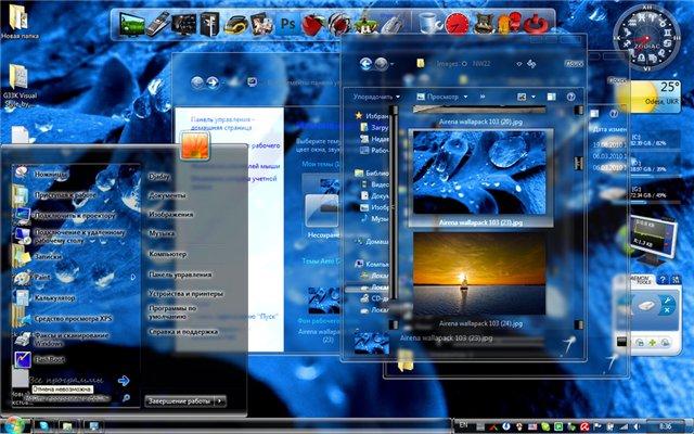 Стеклянные темы для Windows7