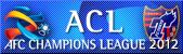 AFCチャンピオンズリーグ2012