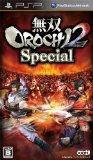 無双OROCHI 2 Special (初回特典 PSP用キャラクターカスタムテーマ(10種)ダウンロードシリアル同梱)