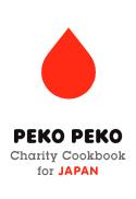 Peko Peko Cookbook