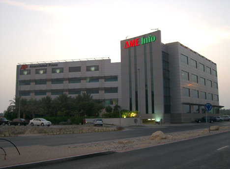 AMEinfo.com's office in building 4, Dubai Media City, Phase II