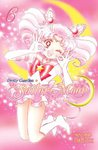 Sailor Moon GN 5 - 7