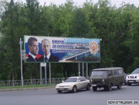 Los omskovitas apoyan una Rusia fuerte y unida
