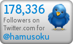 Twitter Counter for @hamusoku