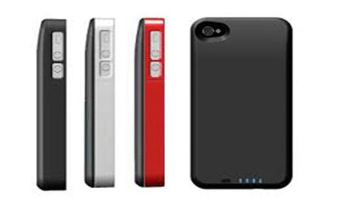 uNu says if you buy a cellphone case, it might as well double as a battery