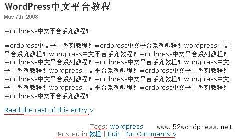 111036130 怎样动手汉化WordPress模板