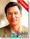 许小年:城镇化并不是救命稻草