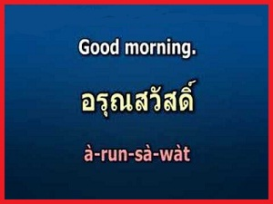 Discovering Thai Phrases