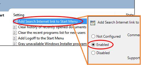Snap 310475 چطور در منوی استارت ویندوز 7، در اینترنت جستجو کنیم