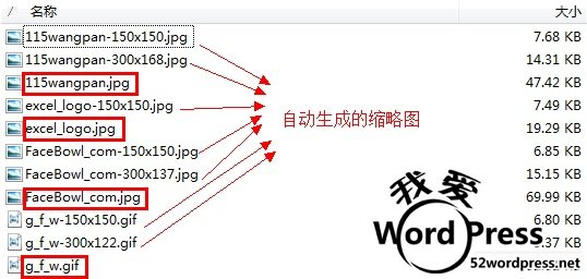 000526MwN WordPress博客如何关闭自动生成缩略图的功能