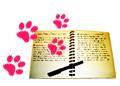 「日記」を読む!書く!