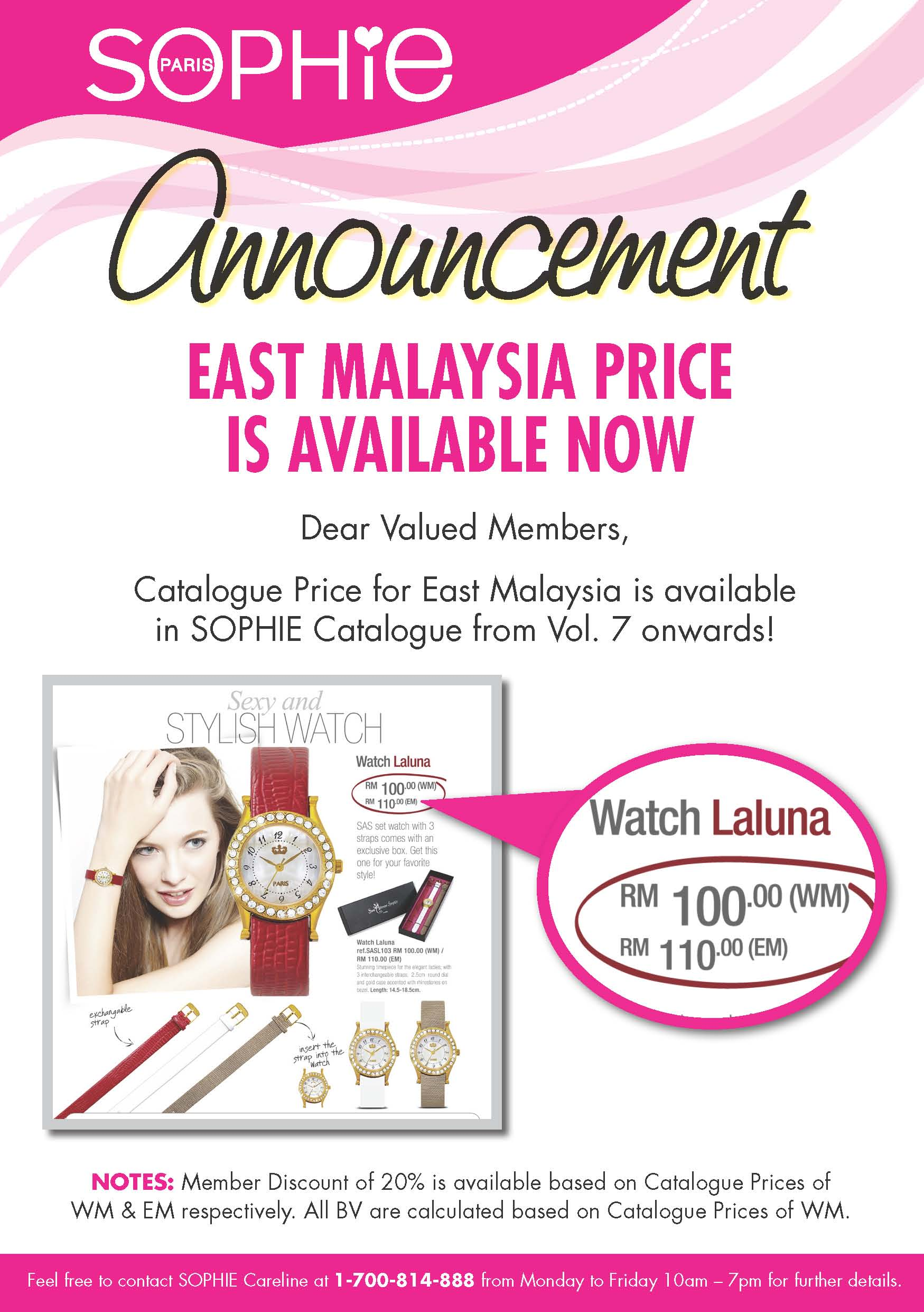 20121022announcement%20em%20price%20available - East Malaysia Price Is Available Now