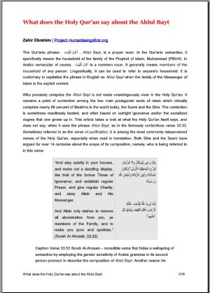 Click to Download PDF: What does the Holy Qur'an say about the Ahlul Bayt