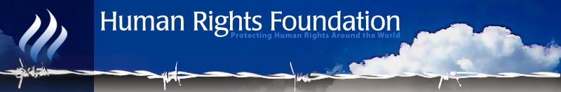 Human Rights Foundation: Protecting Human Rights in the Americas