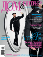 magazin cover-July2011