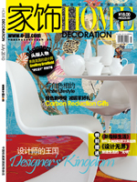 magazine cover-July2010