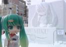 Video de como hicieron a SNOW MIKU