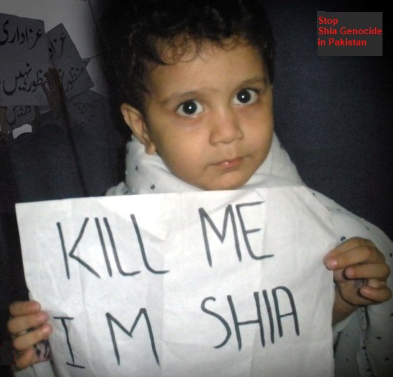 KILL ME I M SHIA -- Courage and perseverance that mirrors the Palestinian defiance living and dying under the jackboots of a superman terrorist state