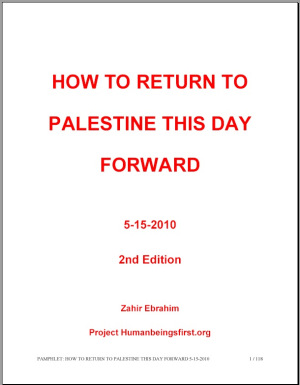 Pamphlet: HOW TO RETURN TO PALESTINE THIS DAY FORWARD 2nd Edition