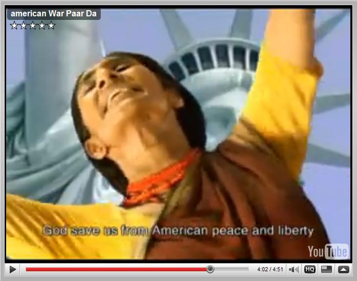 American WAR PAAR DA
