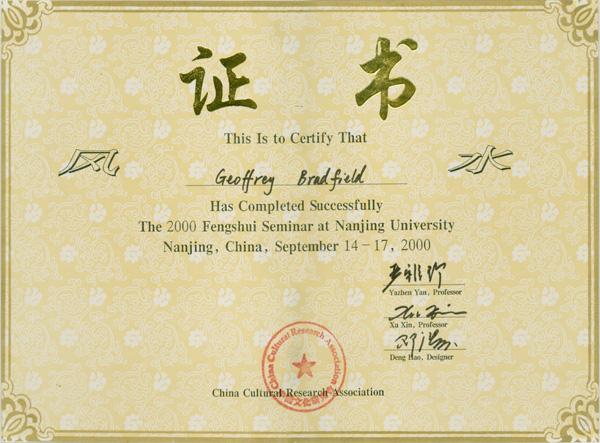 Fengshui diploma