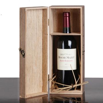 玛茜圣艾米伦法定产区红葡萄酒(卡斯特)