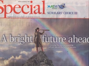 When the A level results are released, The main Singapore broadsheet <em>Straits Times</em> publishes the Scholarship Supplement which advertises scholarships from the public and private sector