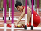 Liu Xiang Crashes Out Of 110m Hurdles