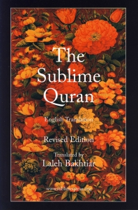 Caption The Hegelian Dialectic side B - Reforming Islam (The Sublime Quran By Laleh Bakhtiar)