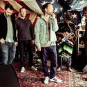 Picture of Atoms for Peace