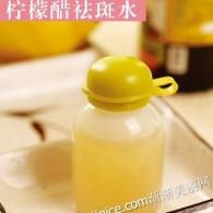 自制柠檬醋祛斑水