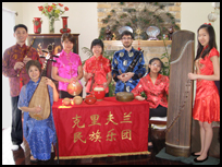 Cleveland Chinese Music Ensemble