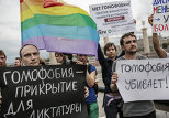 Gay activists hold a rally in Moscow's Gorky Park in May 2013.
