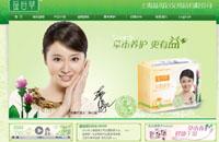 上海网页设计|益母草