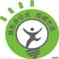 绿色低碳生活小窍门