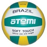Мяч Atemi Brazil
