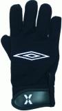 Перчатки вратарские Umbro Umbro Elite X Fieldplayer Glove