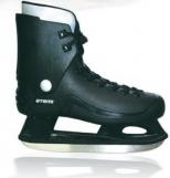 Коньки хоккейные Atemi Sprint
