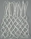 Сетка баскетбольная T4011N Atemi